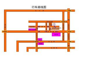 学校行车路线图